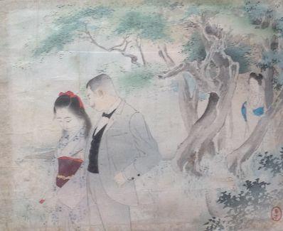 Kunstenaar Migata Toshihide A174, Magati Toschihide certificaat aanwezig verkocht
