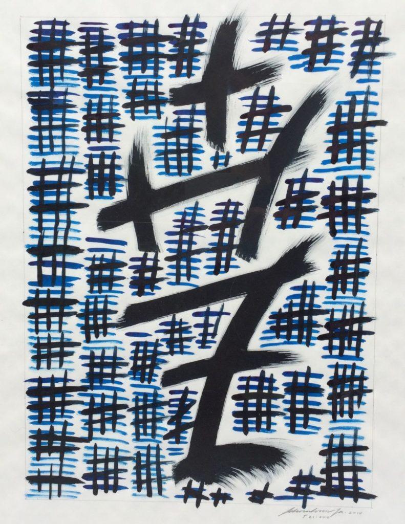 Schilderijen te koop van kunstschilder Jan Schoonhoven junior Abstracte voorstelling gemengde technieken op papier, beeldmaat: 64 x 49 cm rechtsonder gesigneerd, gedateerd 2010, T-21-010, Expositie Galerie Wijdemeren Breukeleveen