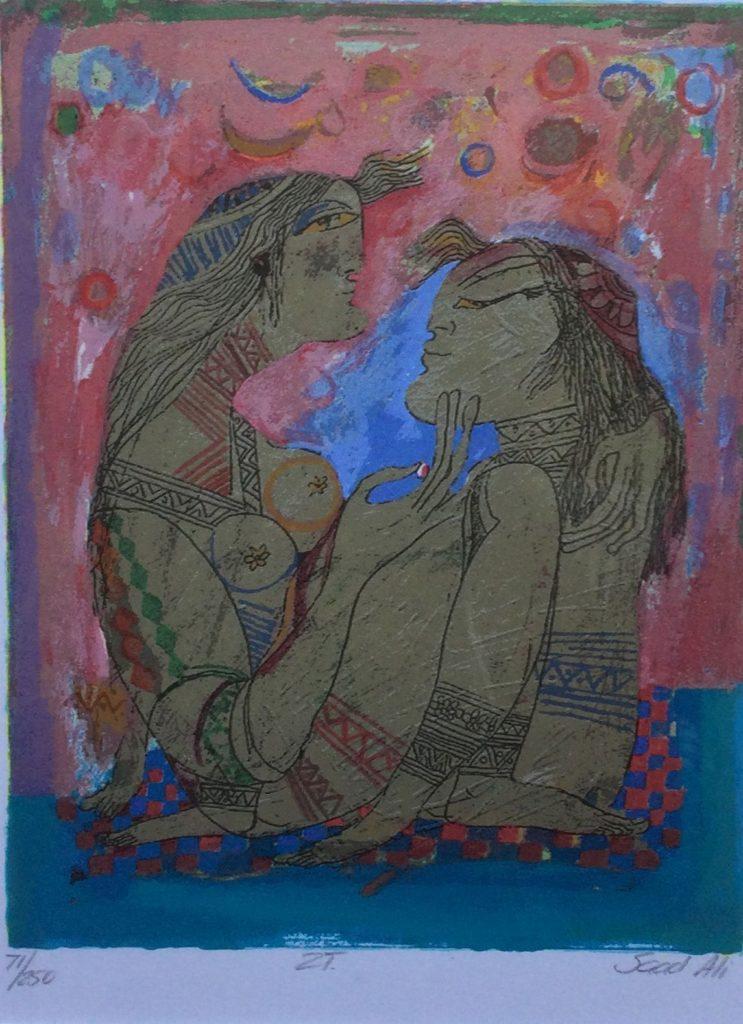 Kunst te koop bij galerie Wijdemeren van kunstschilder Saad Ali Twee figuren (ZT) litho, 27 x 20 cm rechtsonder handgesigneerd, linksonder oplage 71/250
