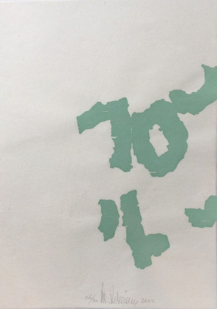 Kunst te koop bij Galerie Wijdemeren van graficus Cees Andriessen Abstracte voorstelling, onderdeel van Edition Gogh 2002 houtsnede, papiermaat 30 x 22 cm middenonder handgesigneerd, oplage 26/30, gedateerd 2002